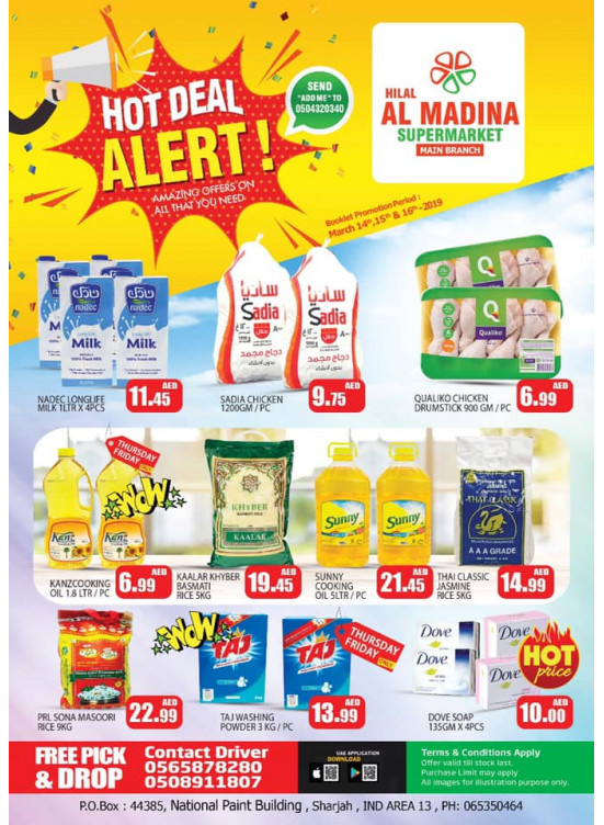 Hot Deals - Hilal Al Madina Supermarket National Paints