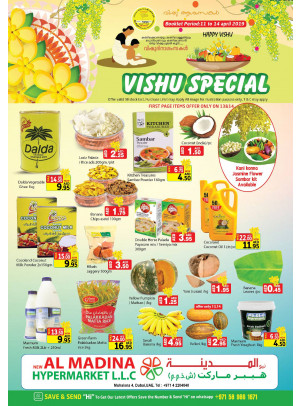 Vishu Special Offers - Muhaisnah 4