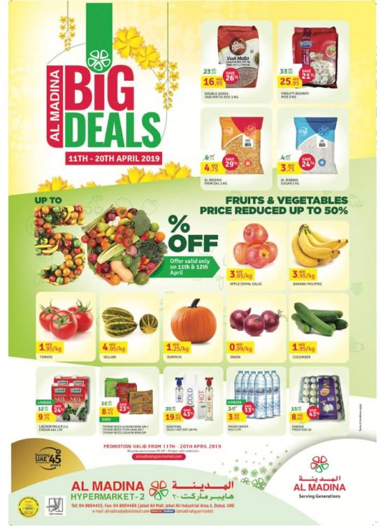 Big Deals - Al Madina Hypermarket 2 Jebel Ali