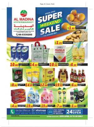 Super Weekend Sale - Al Ghubaiba