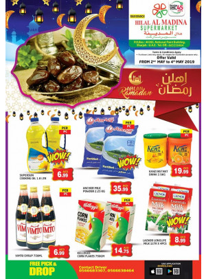 Ahlan Ramadan Offers - National Paints