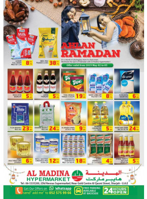 Ahlan Ramadan - Al Ghubaiba