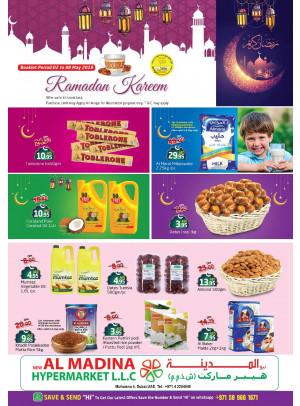 Ramadan Kareem - Muhaisnah 4
