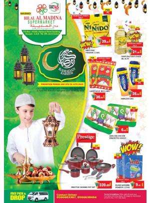 Big Ramadan Offers - National Paints