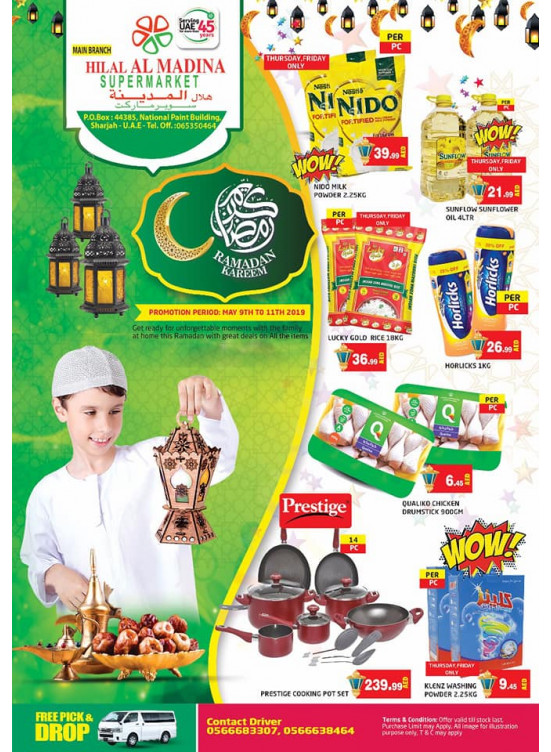 Big Ramadan Offers - National Paints