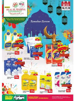 Big Ramadan Offers - National Paint