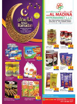 Ahlan Ramadan Offers - Muhaisnah 4