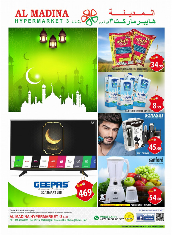 Great Ramadan Offers - Muhaisnah 2