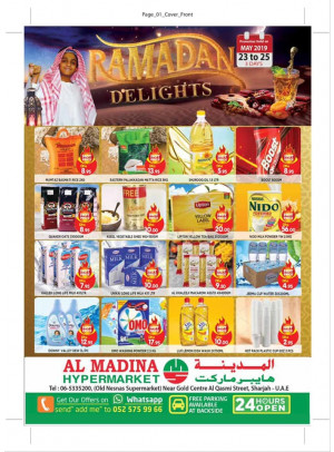 Ramadan Delights - Al Ghubaiba
