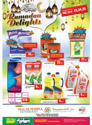 Ramadan Delights - National Paints