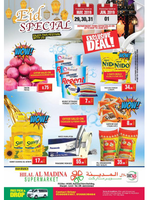 Eid Special Offers - National Paints