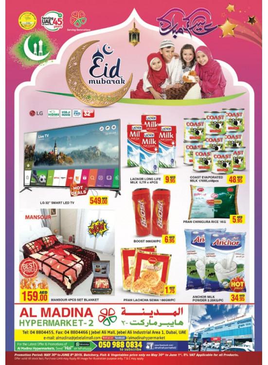 Super Eid Offers - Al Madina Hypermarket 2 Jabel Ali