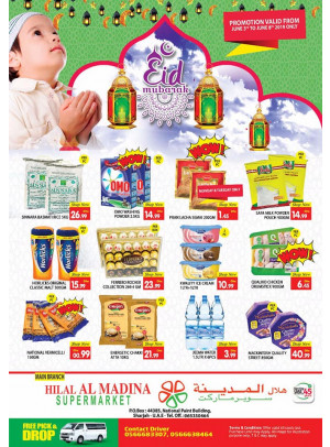 WoW Eid Offers - National Paints
