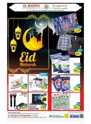 Eid Al Fitr Offers - Muhaisnah 2