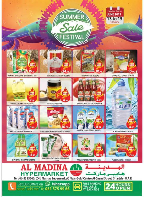Summer Sale Festival - Al Ghubaiba