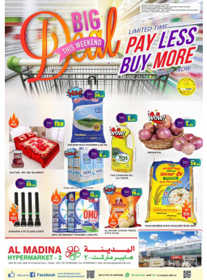 Pay Less Buy More - Al Madina Hypermarket 2 Jabel Ali