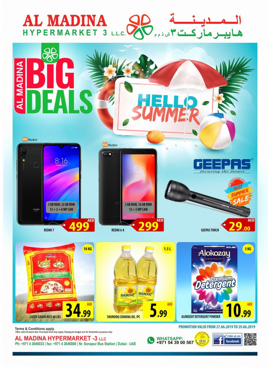 Hello Summer Offers - Muhaisnah 2