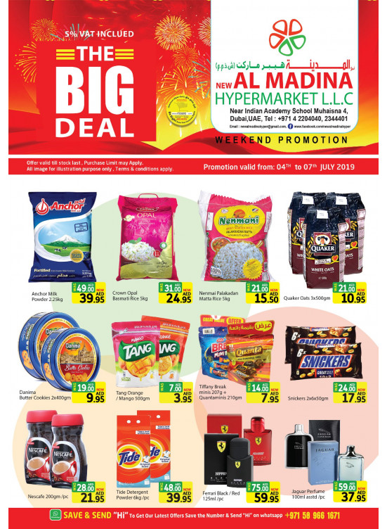 The Big Deals - Muhaisnah 4