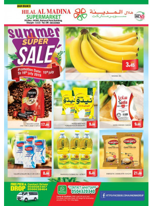 Summer Super Sale - National Paints