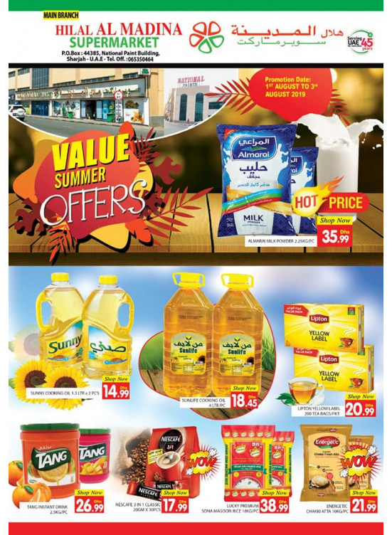 Value Summer Offers - National Paints