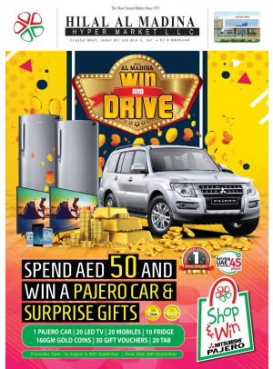 Win & Drive - Crystal Mall, Jebel Ali 1