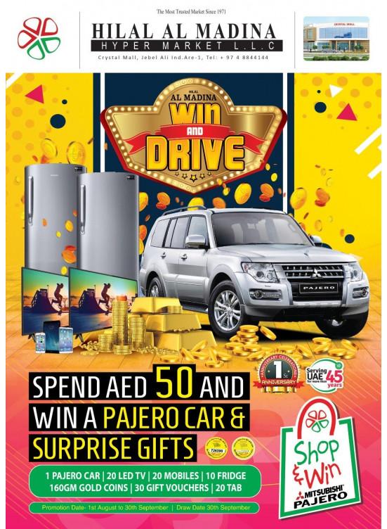 Win & Drive - Crystal Mall, Jebel Ali 1
