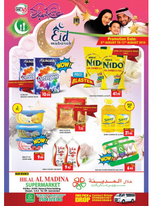 Amazing Eid Offers - National Paints