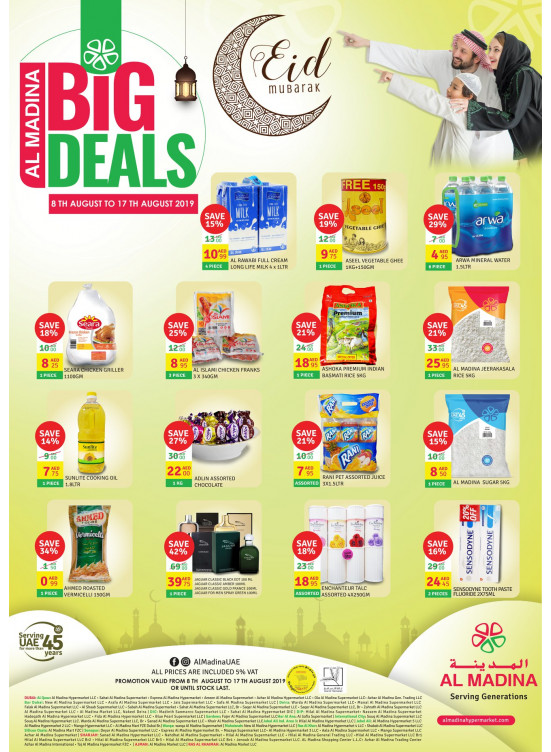Big Eid Deals