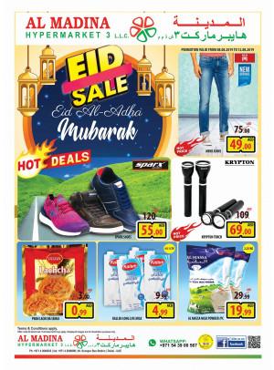 Eid Sale - Muhaisnah 2