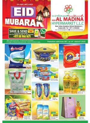 Eid Mubarak - Muhaisnah 4