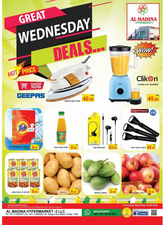Great Wednesday Deals - Muhaisnah 2