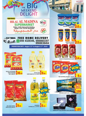 The Big Weekend Delight - National Paints