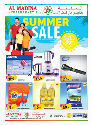 Summer Sale - Muhaisnah 2