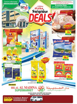 Surprise Deals - National Paints