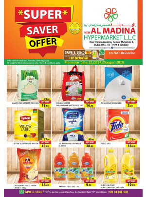 Super Saver - Muhaisnah 4