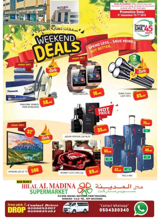 Weekend Deals - National Paints