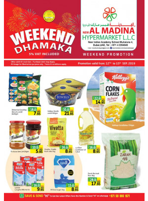 Weekend Dhamaka - Muhaisnah 4