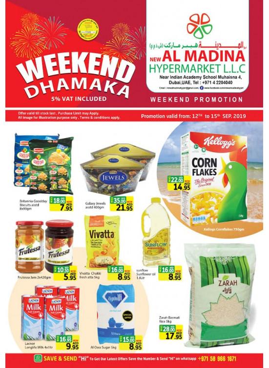 Weekend Dhamaka - Muhaisnah 4