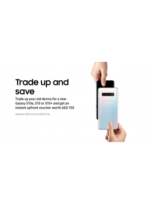 Trade up & Save