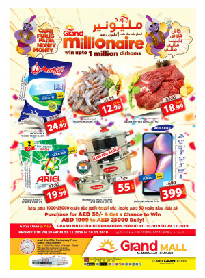 Grand Millionaire Offers - Grand Mall Sharjah