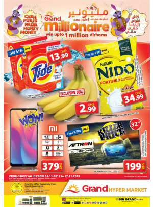 Grand Millionaire Offers - Grand Hypermarket Jebel Ali