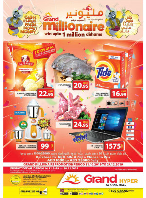 Grand Millionaire Offers - Grand Hyper Al Khail Mall