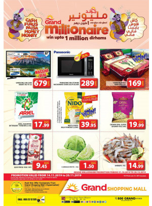 Grand Millionaire Offers - Grand Shopping Mall