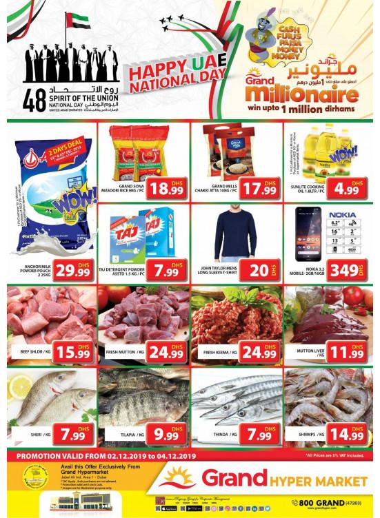 National Day Deals - Grand Hypermarket Jebel Ali