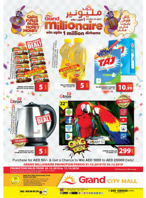 Grand Millionaire Offers - Grand City Mall