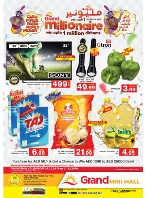 Grand Millionaire Offers - Grand Mini Mall