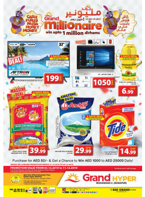 Grand Millionaire Offers - Grand Hyper Muhaisnah