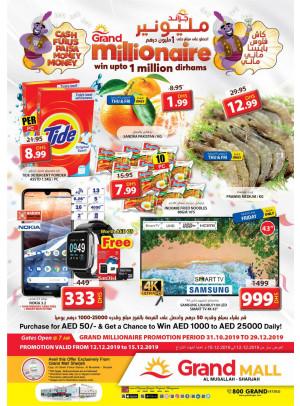 Grand Millionaire Offers - Grand Mall Sharjah