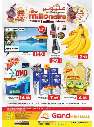 Grand Millionaire Offers - Grand Mini Mall