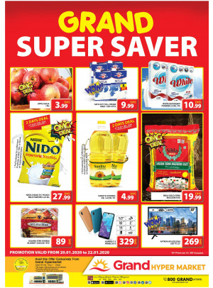 Grand Super Saver - Grand Hypermarket Jebel Ali